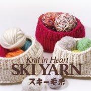 スキー毛糸