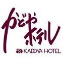 かどやホテル KADOYA HOTEL
