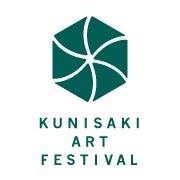 国東半島芸術祭