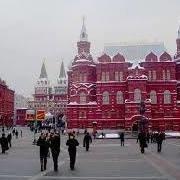 Школа руског језика Едука: Вы говорите по-русски?