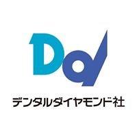 株式会社デンタルダイヤモンド社