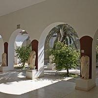 Jardin du Musée Archéologique