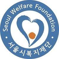 Seoul Welfare Foundation