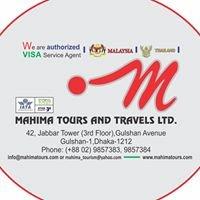 Mahima Tours & Travels Limited