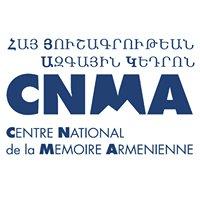Centre National de la Mémoire Arménienne