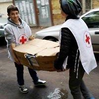Български младежки Червен кръст - Видин / Bulgarian Red Cross Youth - Vidin