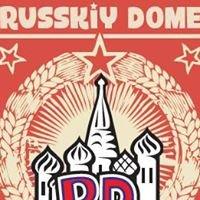 Russkiy Dome