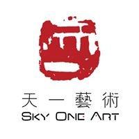 Sky One Art Gallery 天一艺术