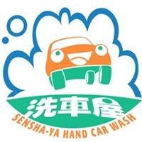 Sensha-ya Hand car wash (洗車屋)