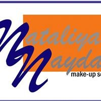 Школа макияжа  Makeupschool
