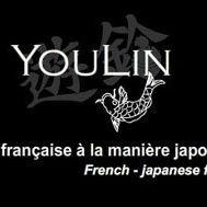 Youlin 遊鈴