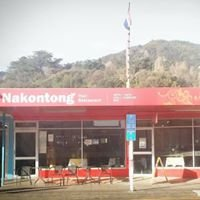 Nakontong Thai Restaurant at Thames