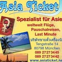 Asia Ticket - Ihr Experte für Asienreisen