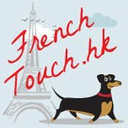 FrenchTouch.hk Hong Kong