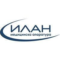 ИЛАН Медицинска Апаратура ООД