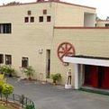 Institute for the Blind Sector 26 Chandigarh