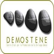 Demostene Centro Studi per la promozione dello Sviluppo Umano