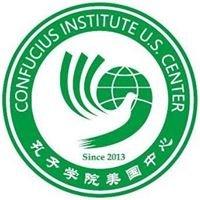 Confucius Institute U.S. Center