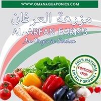 Al Arfan Aquaponic Farm