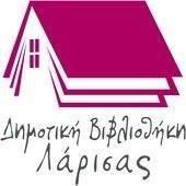 Δημοτική Βιβλιοθήκη Λάρισας