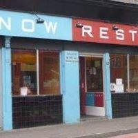 Now Rest Cafe