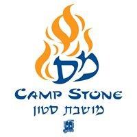 Camp Stone