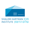 Shalom Hartman Institute - מכון שלום הרטמן