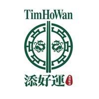 Tim Ho Wan Hanoi