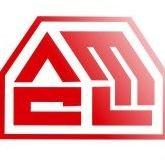 Asociación de Martilleros y Corredores Públicos de Lanús