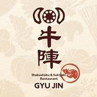 牛陣 Gyujin