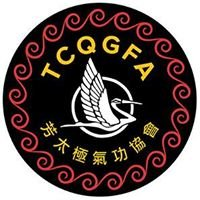 Tai Chi and Qi Gong with Fang Association