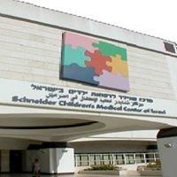 Schneider children medical center
