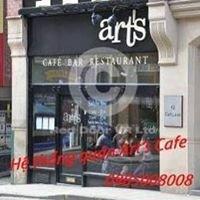 NSA Arts Cafe