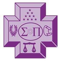 Sigma Pi Educational Foundation
