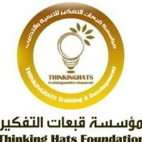 Thinking Hats | Training & Development