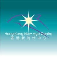 Hong Kong New Age Centre 香港新時代中心