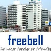 Freebell Apartments