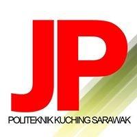 Jabatan Perdagangan, Politeknik Kuching Sarawak