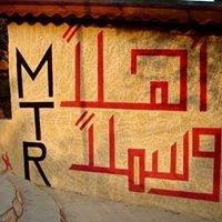 منتجع مراد السياحي بيت لحم