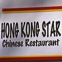 Hong Kong Star