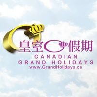 Canadian Grand Holidays 皇室假期