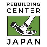 ReBuilding Center JAPAN