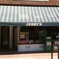 Jerry's Club Party Store