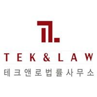 TEK & LAW Office