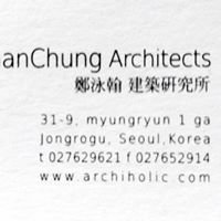 YounghanChung Architects