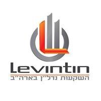 "לבינטין השקעות נדל""ן בארה""ב - Levintin Real Estate Investments"