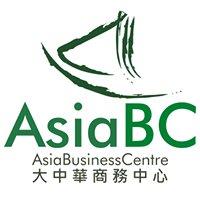 Asia Business Centre 大中華商務中心