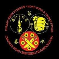 Chong's Wing Chun & Bak Mei Association