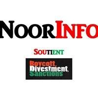 Noorinfo Mauritanie