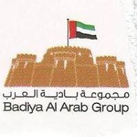 Badiya alarab group